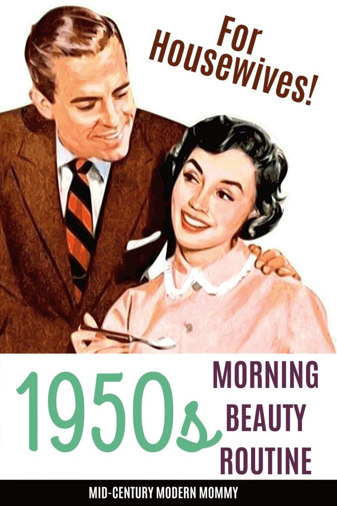 Please pin this illustration of a 1950s couple eating breakfast for 1950s Beauty Morning Routine by Mid-Century Modern Mommy